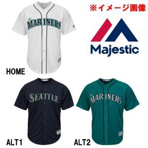 あすつく マジェスティック イチロー レプリカユニフォーム シアトル マリナーズ MLB 7700-MVRH-MV7-51 maj18fw|baseman