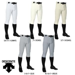 デサント 野球用 ユニフォーム パンツ ショートフィット ユニフィットパンツ プラス DB-1114P des17ss|baseman