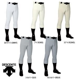 デサント 野球用 ユニフォーム パンツ レギュラーフィット ユニフィットパンツ プラス DB-1119P des17ss|baseman