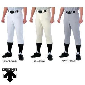 デサント 野球用 ユニフォーム パンツ レギュラーフィット プロニット STD-51P des17ss|baseman