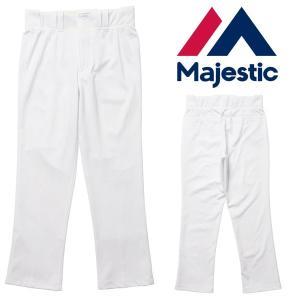 マジェスティック Majestic プロ仕様 ユニフォームパンツ 試合用 ストレート XM11-WHT1-MAJ-0004 maj17ss|baseman