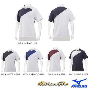 ミズノ 侍ジャパンモデル ベースボールシャツ 丸首タイプ 12JC7L01 miz17ss wbc17|baseman