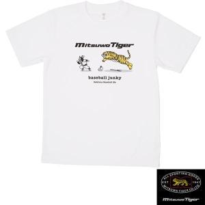 あすつく 美津和タイガー ベースボールジャンキー Tシャツ AATP-010 mit17ss|baseman
