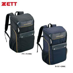 ZETT 野球用 デイパック バックパック 自立式 ネオステイタス BAN490 zet19ss baseman