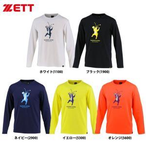 ●長袖Tシャツ(ロングTシャツ) ●メーカー名:ゼット(ZETT) ●メーカー品番:BOT18FBJ...