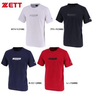 ZETT Tシャツ 半袖 プロステイタス 吸汗速乾 BOT196T3 zet19ss|baseman