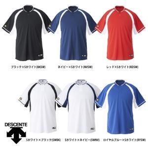 デサント 野球用 ベースボールシャツ 2ボタン レギュラーシルエット DB-103B des17ss|baseman