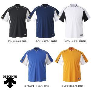 デサント 野球用 ベースボールシャツ 2ボタン レギュラーシルエット DB-104B des17ss|baseman