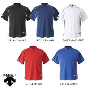 デサント 野球用 ベースボールシャツ 立衿2ボタン レギュラーシルエット DB-109B des17ss|baseman