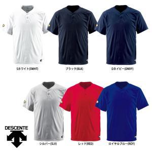 デサント 野球用 ベースボールシャツ 2ボタン レギュラーシルエット DB-201 des17ss|baseman