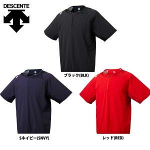 デサント 野球用 半袖 ピステ シャツ ハイブリッド DBMLJC31 des18ss|baseman