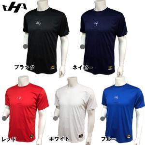 展示会発注限定 ハタケヤマ 野球 ライトTシャツ アンダーシャツ 半袖 丸首 HF-L19 hat18fw baseman