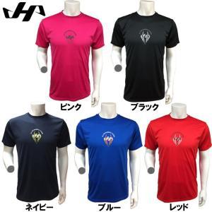 展示会発注限定 ハタケヤマ 野球 ライトTシャツ アンダーシャツ 半袖 丸首 背面ビッグロゴ HF-L19H hat18fw baseman