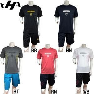 展示会発注限定 ハタケヤマ hatakeyama 野球 Tシャツ ハーフパンツ セット 上下組 半袖 HF-ZP18 hat18ss baseman