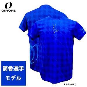 あすつく オンヨネ 筒香モデル Tシャツ 半袖 ブレステックプロ OKJ91T80-1 ony19ss baseman