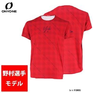 あすつく オンヨネ 野村モデル Tシャツ 半袖 ブレステックプロ OKJ91Y80 ony19ss baseman