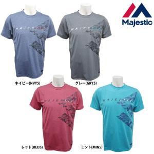 あすつく マジェスティック 野球用 半袖 Tシャツ 吸汗速乾 Authentic XM01-MAJ-0007 majtsale|baseman