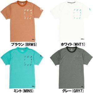 マジェスティック 半袖 Tシャツ Authentic Traning SS Tee XM01-MAJ-0025 maj18ss|baseman