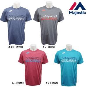 あすつく マジェスティック 野球用 半袖 Tシャツ 吸汗速乾 Authentic XM01-MAJ-0008 majtsale|baseman