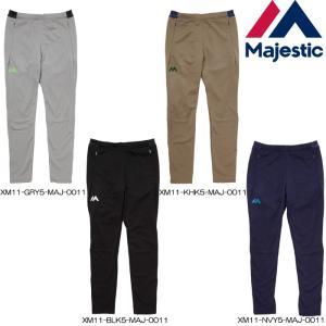 あすつく マジェスティック ジャージ パンツ ニット Authentic Training Set Up Knit Pants XM11-MAJ-0011 maj17fw baseman