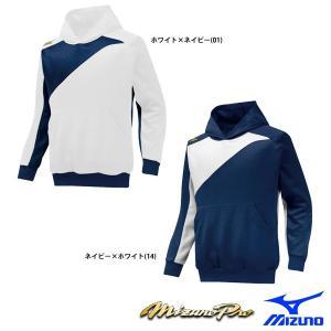 ミズノ 侍ジャパンモデル BKライト パーカー ミズノプロ 12JE5K20 miz17ss wbc17|baseman