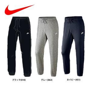 ナイキ トレーニング パンツ クラブ フレンチテリー カフ 806677 nik16ho baseman