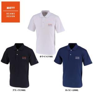 あすつく ZETT BEAMS DESIGN ポロシャツ 半袖 BOT393P zet19ss|baseman