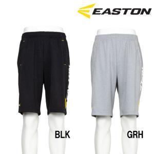 イーストン EASTON クレーター スウェットショーツ ハーフパンツ STEAKS-006 est19ss|baseman