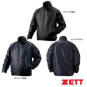 ZETT 野球用 軽量 中綿 長袖 グランドジャケット プロステイタス BOG900 zet16fw|baseman
