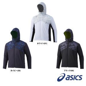 アシックス ゴールドステージ パーカー ウィンドジャケット BAW010 asi17fw|baseman