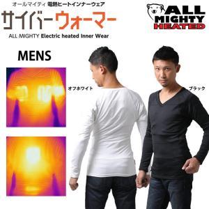 お試し価格 オールマイティ 電熱ヒートインナー アンダーシャツ 防寒 サイバーウォーマー 男性用 VNLS-M mig19ss baseman