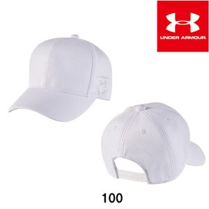 アンダーアーマー 野球 練習帽子 プラクティスキャップ 練習用 1313608 ua18ss|baseman