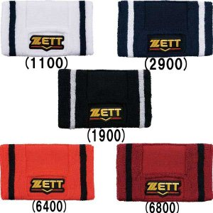 ZETT プロステイタス 片手用 リストバンド ロングタイプ BW151|baseman
