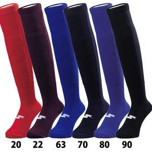 ●3足組カラーソックス ●メーカー名:エスエスケイ(SSK) ●サイズ ・24-27cm(YA173...