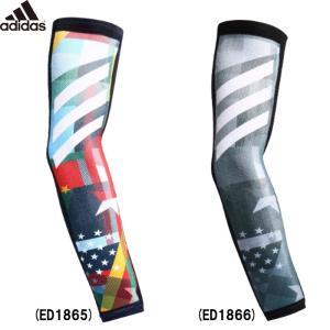 ●アームスリーブ(保温仕様) ●メーカー名:アディダス(adidas) ●メーカー品番:FYK71 ...
