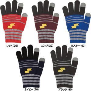 あすつく SSK タッチパネル対応マジックグローブ トレーニング 防寒用 手袋 YAE17104 ssk17fw|baseman
