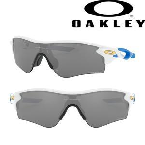 あすつく OAKLEY オークリー サングラス RADARLOCK PATH (ASIAN FIT) Prizm Black × Polished White OO9206-47|baseman