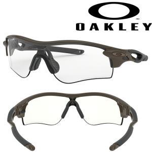 あすつく OAKLEY オークリー サングラス 調光レンズ RADARLOCK PATH (ASIAN FIT) Photochromic × Olive OO9206-49|baseman