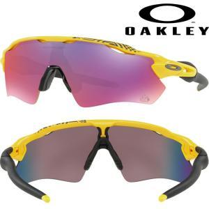●限定サングラス ●メーカー名:オークリー(OAKLEY) ●RADAR EV PATH (US サ...
