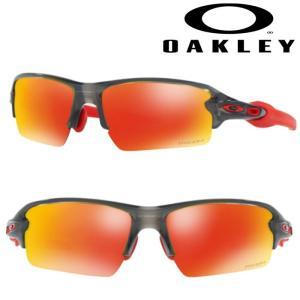 あすつく OAKLEY オークリー サングラス FLAK 2.0 (ASIA FIT) PRIZM RUBY GREY SMOKY OO9271-3061 oak18fw|baseman