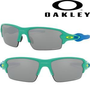 あすつく OAKLEY オークリー サングラス FLAK 2.0 (ASIA FIT) Prizm Black × Celeste OO9271-34|baseman
