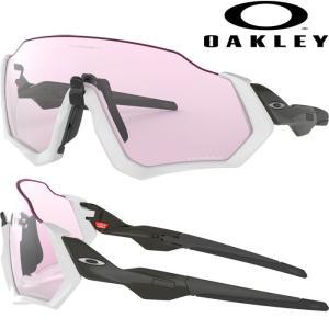 あすつく OAKLEY オークリー サングラス FLIGHT JACKET Prizm Low Light フライトジャケット OO9401-0337 oak18ss|baseman