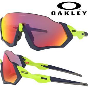 あすつく OAKLEY オークリー サングラス FLIGHT JACKET Prizm Road フライトジャケット OO9401-0537 oak18ss|baseman