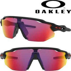 あすつく OAKLEY オークリー サングラス RADAR EV Advancer Prizm Road × Polished Black OO9442-01|baseman