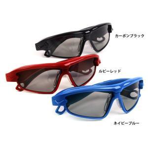 ビジョナップ 動体視力トレーニングメガネ VA11-AF|baseman