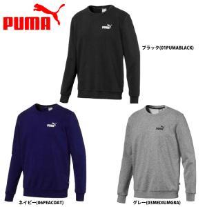 PUMA プーマ スウェット トレーナー 丸首 851752 pum19ss|baseman