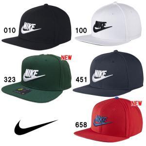 あすつく NIKE ナイキ ベースボールキャップ ロゴ刺繍 帽子 フリーサイズ 野球 ファッション 891284 nik19ss baseman