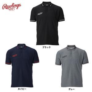 7月下旬発売予定 ローリングス ポロシャツ 超伸 AST9F03 raw19fw|baseman