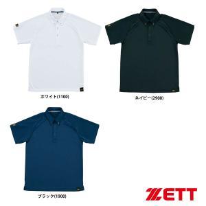 ZETT ボタンダウン ポロシャツ BOT81 zet16ss|baseman