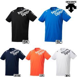 あすつく デサント MoveSport Tシャツ サンスクリーン トレーニング 冷感 DESCENTE ムーブスポーツ DMMNJA59 des19ss|baseman